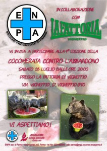 cocomerata2015